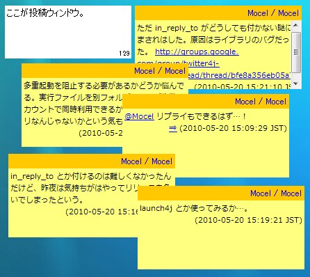 rice_ss.jpg