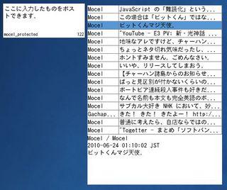 rice_ss03.jpg