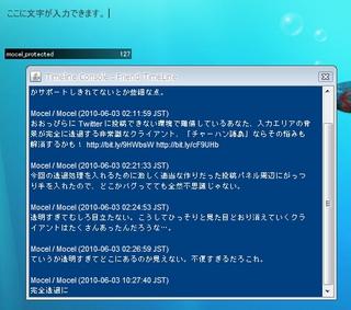 rice_xp_01.jpg